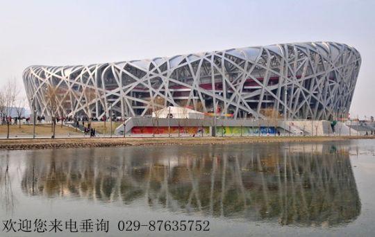 西安到北京北戴河旅游