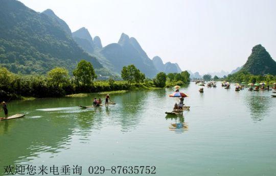 西安到桂林涠洲岛旅游景点