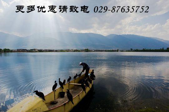 西安到云南洱海金梭岛旅游线路推荐(洱海/双廊)  酒店早餐后乘坐旅游