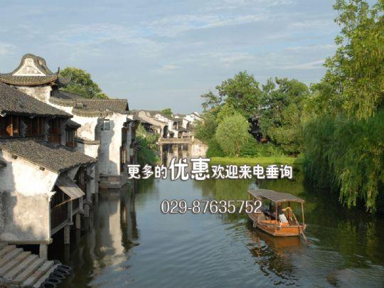 上海/安徽黄山图片...