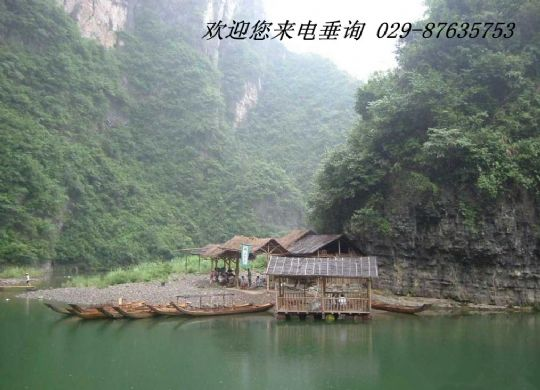黄山(千岛湖/杭州西溪湿地)双卧六日 西安到安徽黄山