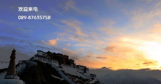 西藏旅游注意事项——风俗禁忌-西藏/拉萨/拉萨市