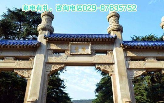 西安到江南水乡 南浔 七宝古镇 旅游景点 江南华东六市上海影视乐园双高清图片