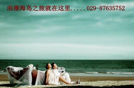 海南三亚南山佛教文化苑旅游团费用