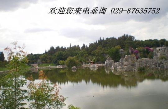 西安去昆大丽 香格里拉旅游攻略 昆大丽 香格里拉三飞6日游景点介绍图片