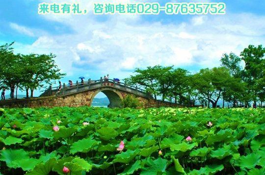 南宁到江南自由行攻略2016杭州v攻略攻略苏州上海去西安华东自驾游游记图片