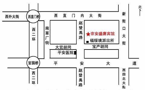 京安盛唐宾馆第一分店交通位置