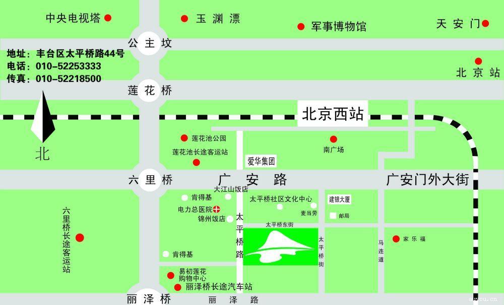 中青旅山水时尚酒店(六里桥店)交通位置