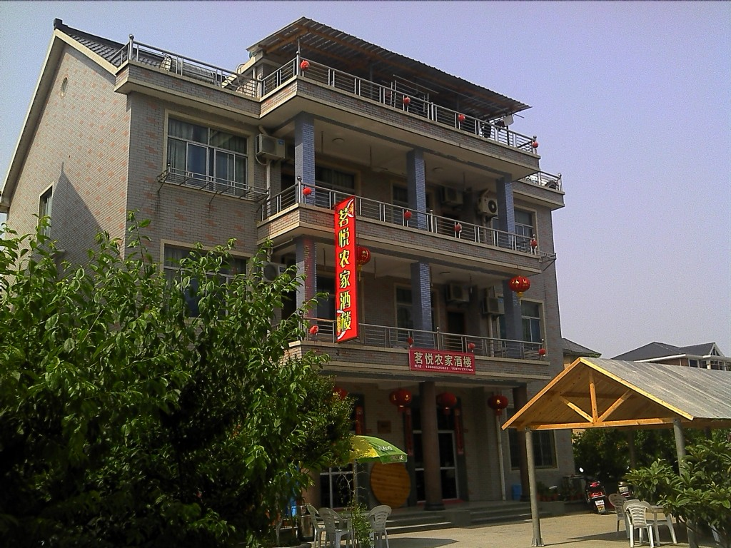 富阳市东洲街道茗悦农家酒楼