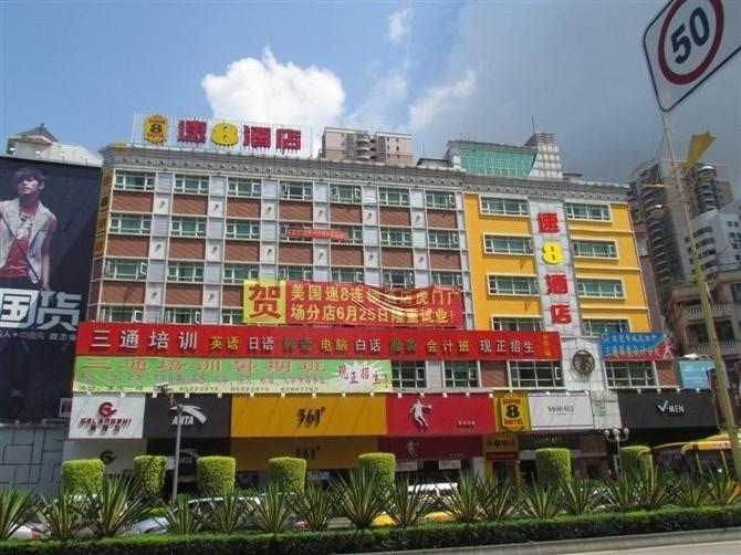 速8酒店东莞虎门太平店