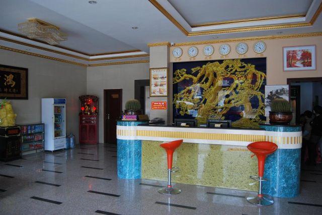 晋江市梅岭国泰商务宾馆