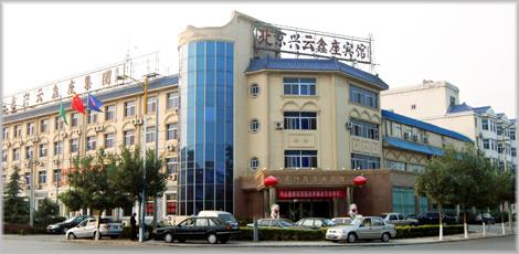 平谷鑫座宾馆