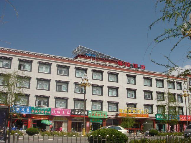 福临商务酒店