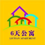 郑州6天酒店公寓