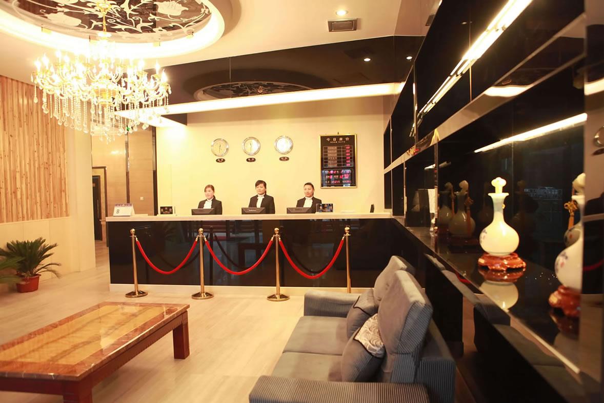 芜湖当代快捷酒店