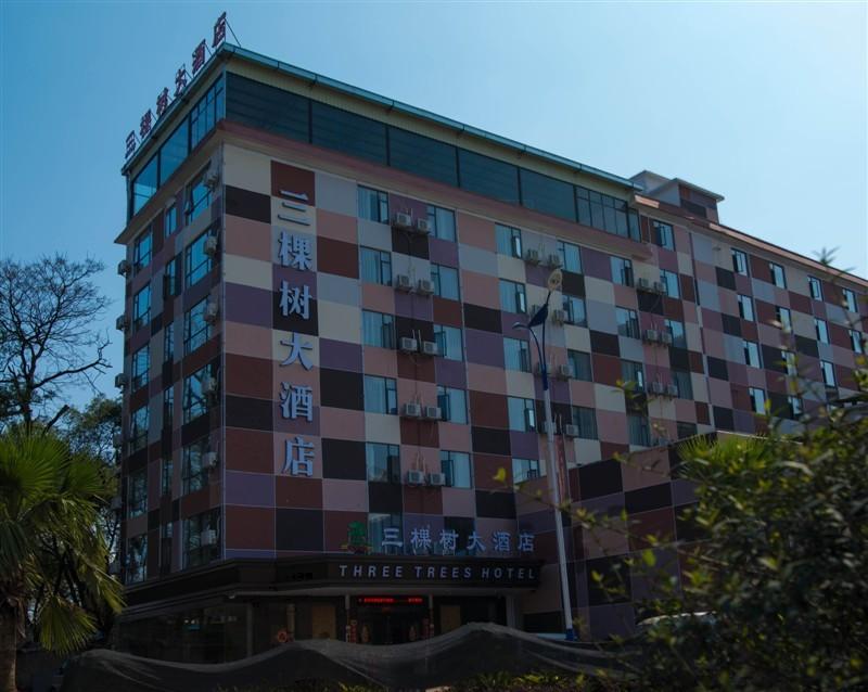 桂林三棵树大酒店