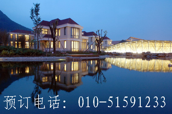 北京唐韵山庄酒店
